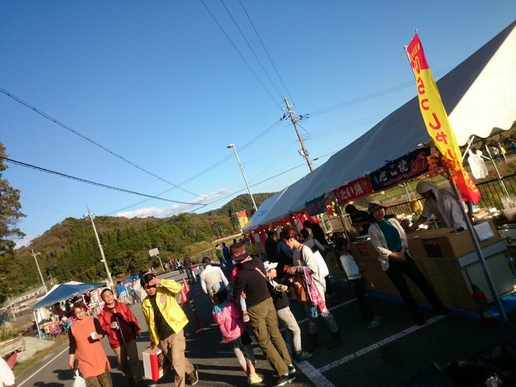 「にしたに秋花火」に遊びに行きました:宝塚西谷