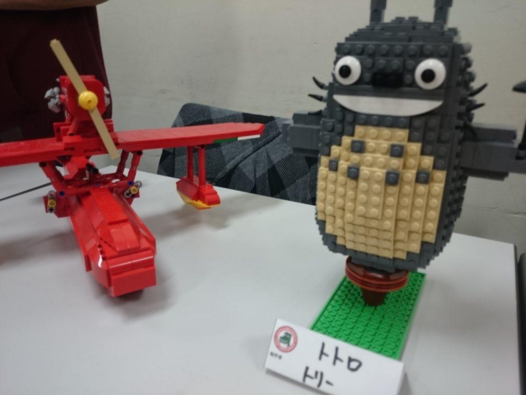 LEGO 大学サークル トトロ