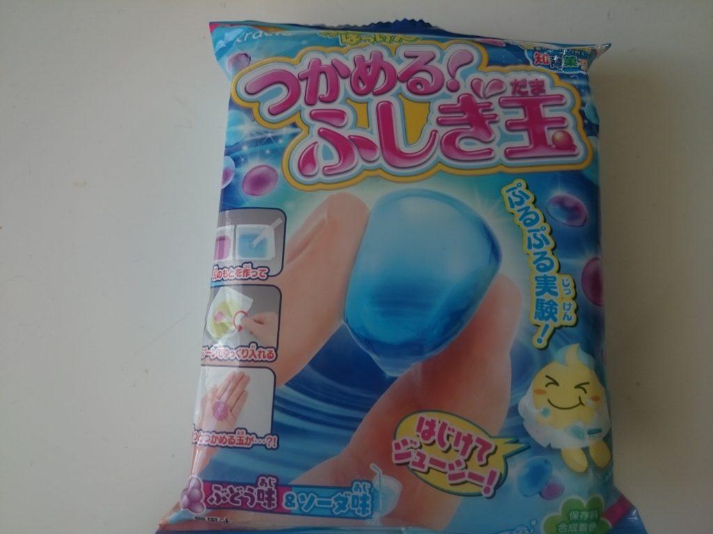 クラシエの知育菓子「つかめる!ふしぎ玉」遊べるお菓子