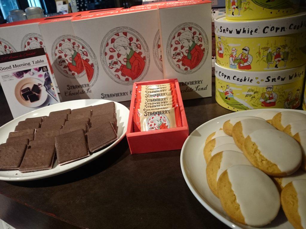 高島屋大阪店 アムール・デュ・ショコラ バレンタイン