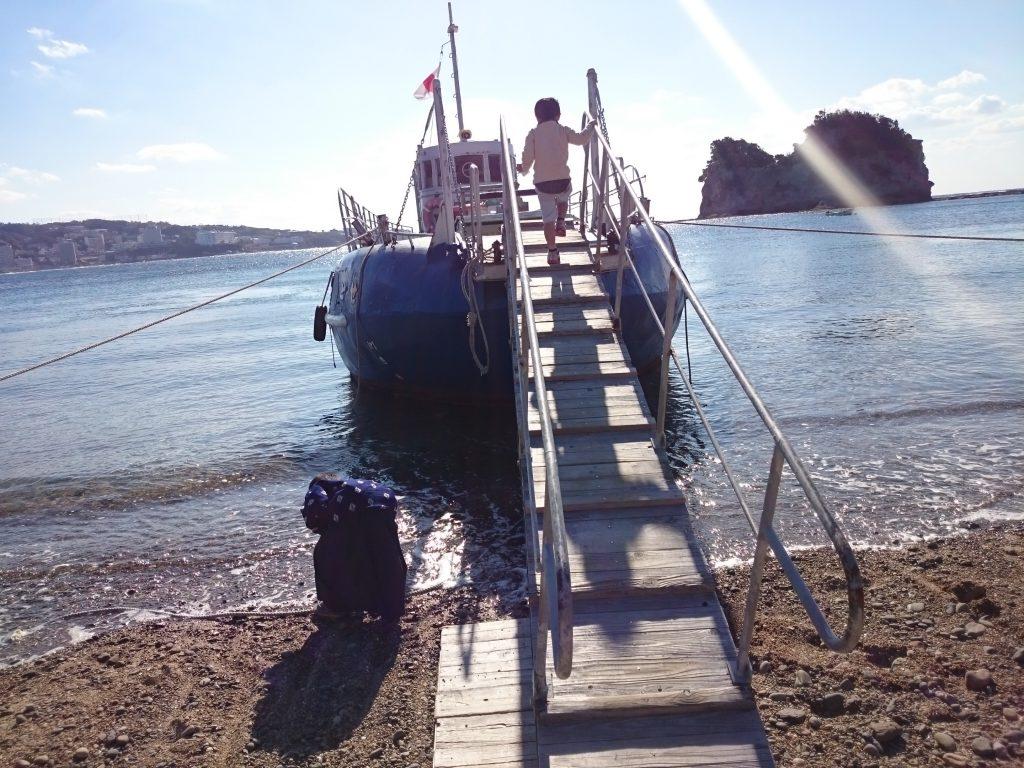 冬の和歌山県白浜旅行 グラスボート