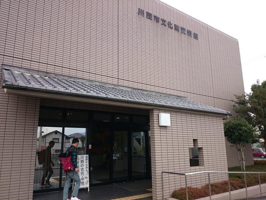 参加費50円!『勾玉づくり』 川西市文化財資料館