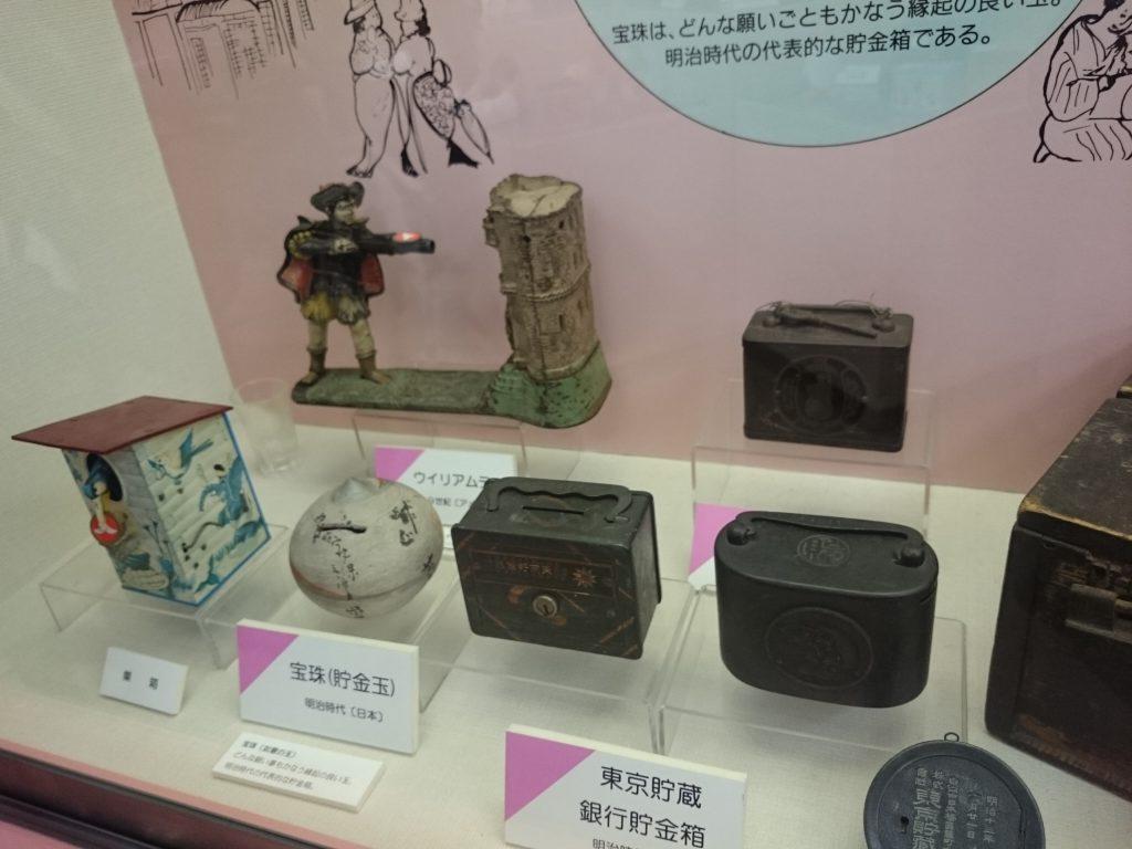 尼崎 入場無料で屋内で楽しめる「世界の貯金箱博物館」