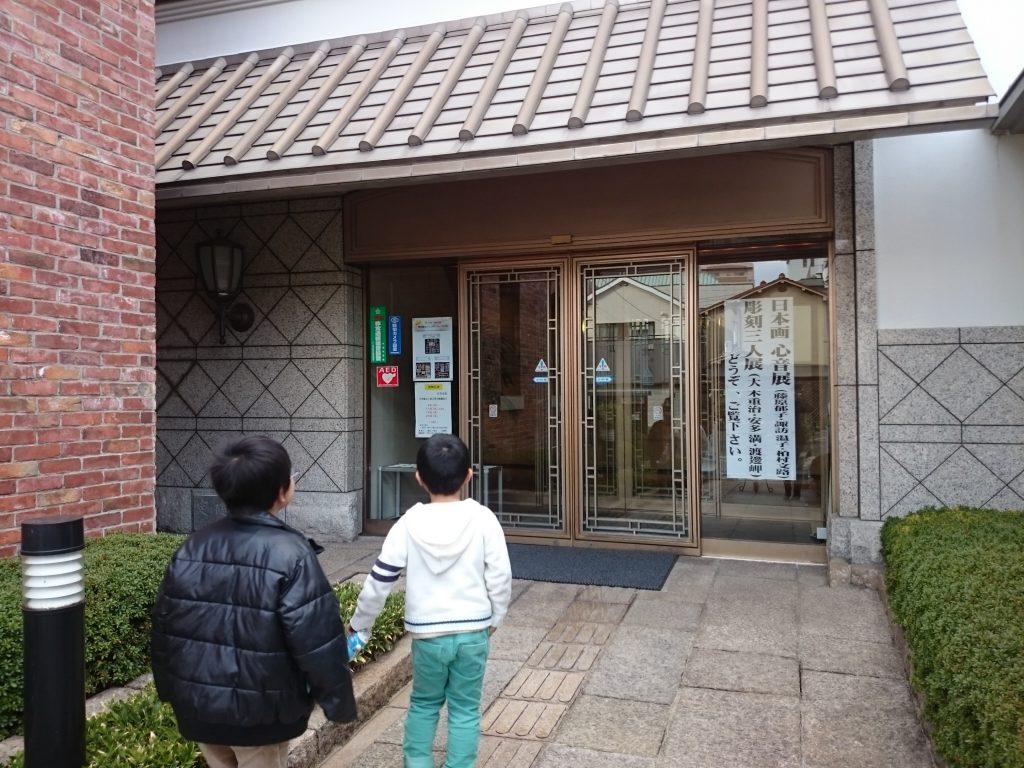 入場無料室内施設 コインミュージアムと尼崎城資料 尼信会館(尼信博物館)