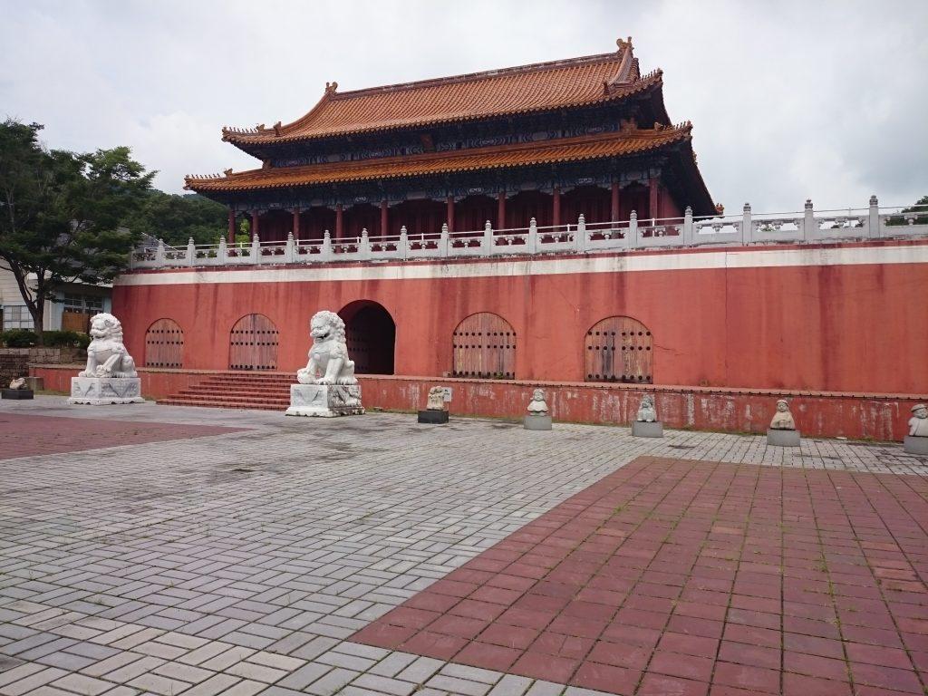 太陽公園 中国 国内旅行 面白スポット