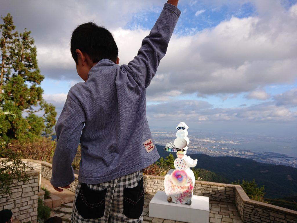 六甲ミーツアート 入場無料 秋のお出かけ ドライブ 子ども