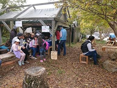 宝塚 きずきの森 イベント