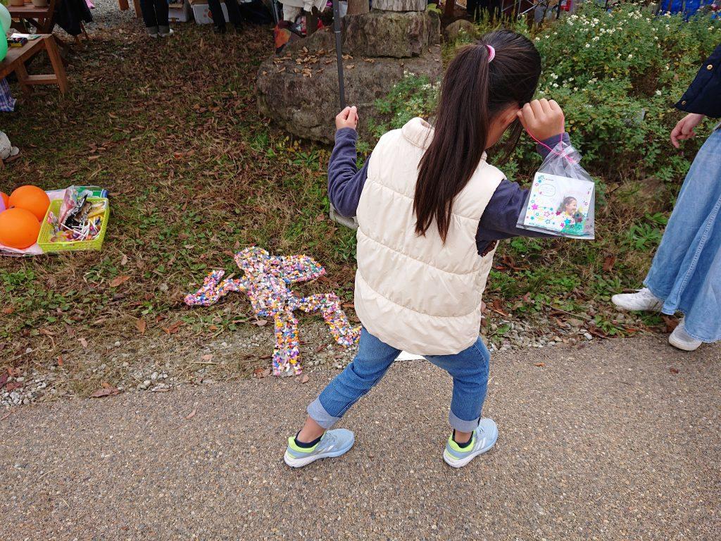 宝塚 きずきの森 イベント アート
