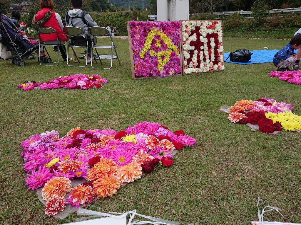 宝塚 西谷イベント