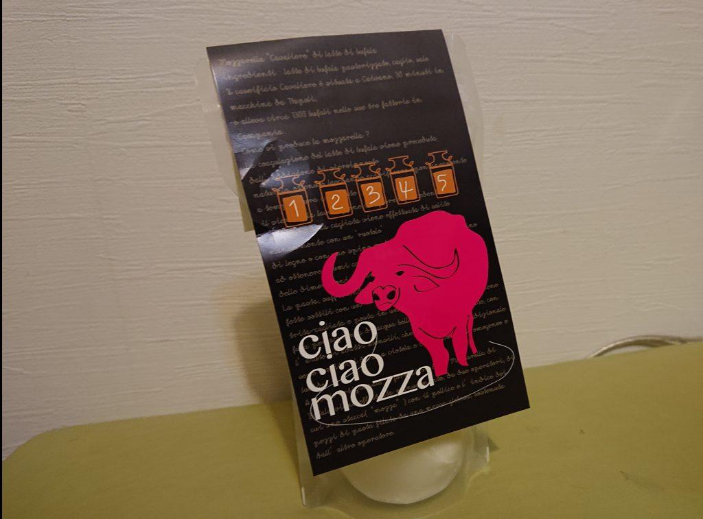 イタリアの味が楽しめる食材店 ciao mami( チャオマミ)西宮のモッツァレラが美味しい!