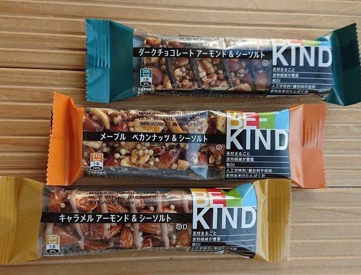 新発売 初上陸アメリカNO1のナッツバー BE-KIND ダイエットや健康