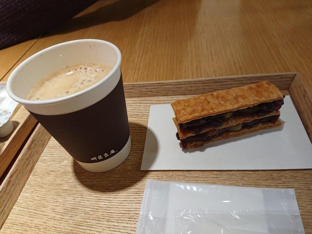 叶匠寿庵の和菓子が食べられる 宝塚阪急 和カフェあずき房 宝塚カフェ 休憩