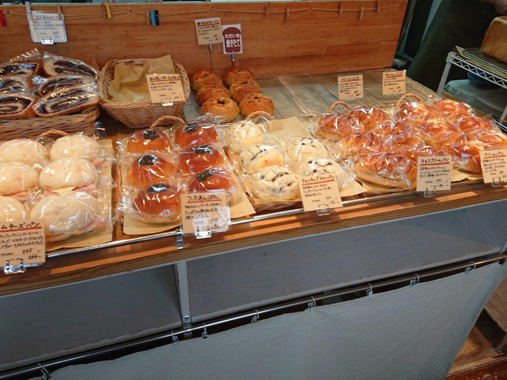 パン 宝塚山本の Bakery pain de Hash ベーカリー パン ド ハッシュ