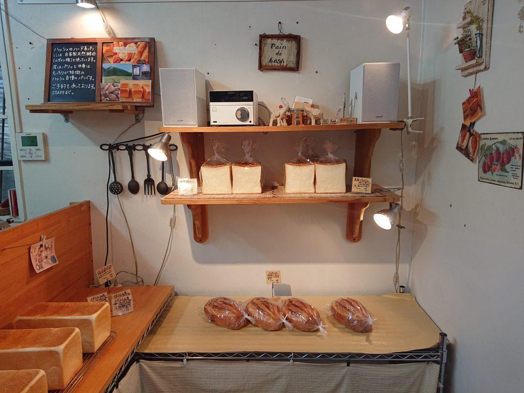 パン 宝塚山本 パン 手作りパン Bakery pain de Hash ベーカリー パン ド ハッシュ