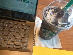 【宝塚】Wi-Fiのあるお店、カフェ一覧