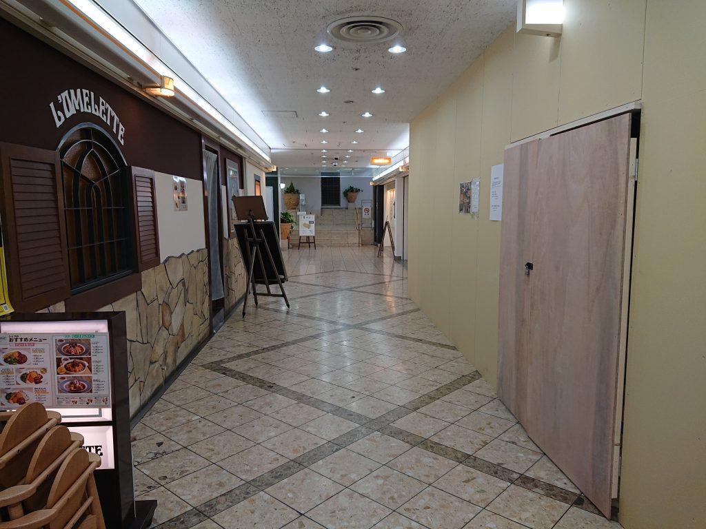 【宝塚新店舗情報】天ぷら和食 まんてん 3月中旬OPEN ソリオ宝塚