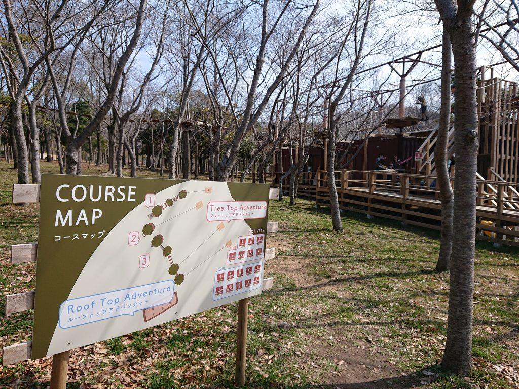 しあわせの村 リーズナブル!冒険の森アドベンチャーパークでツリートップアドベンチャー&ルーフトップアドベンチャー