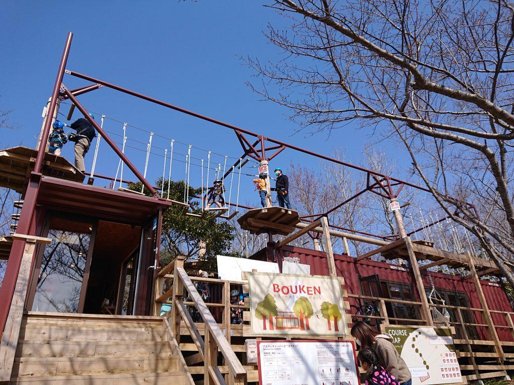 冒険の森アドベンチャーパーク(BOUKEN Adventure Park)ルーフトップアドベンチャー