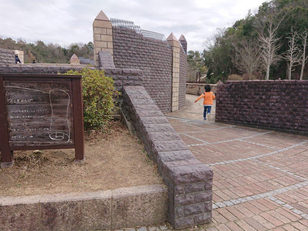 トリム園地へ。神戸市の施設しあわせの村 入場無料の大型公園!