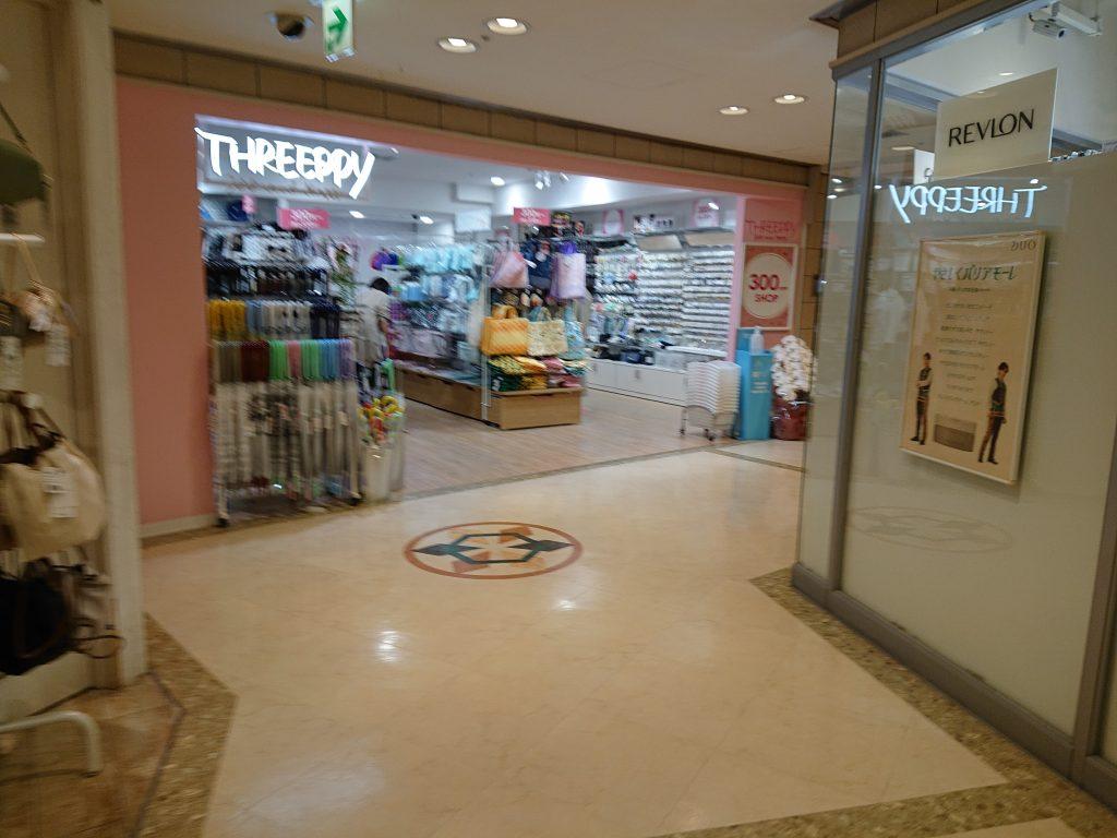 THREEPPY 300 and Happy 300円ショップが川西能勢口駅直結ベルフローラにオープン