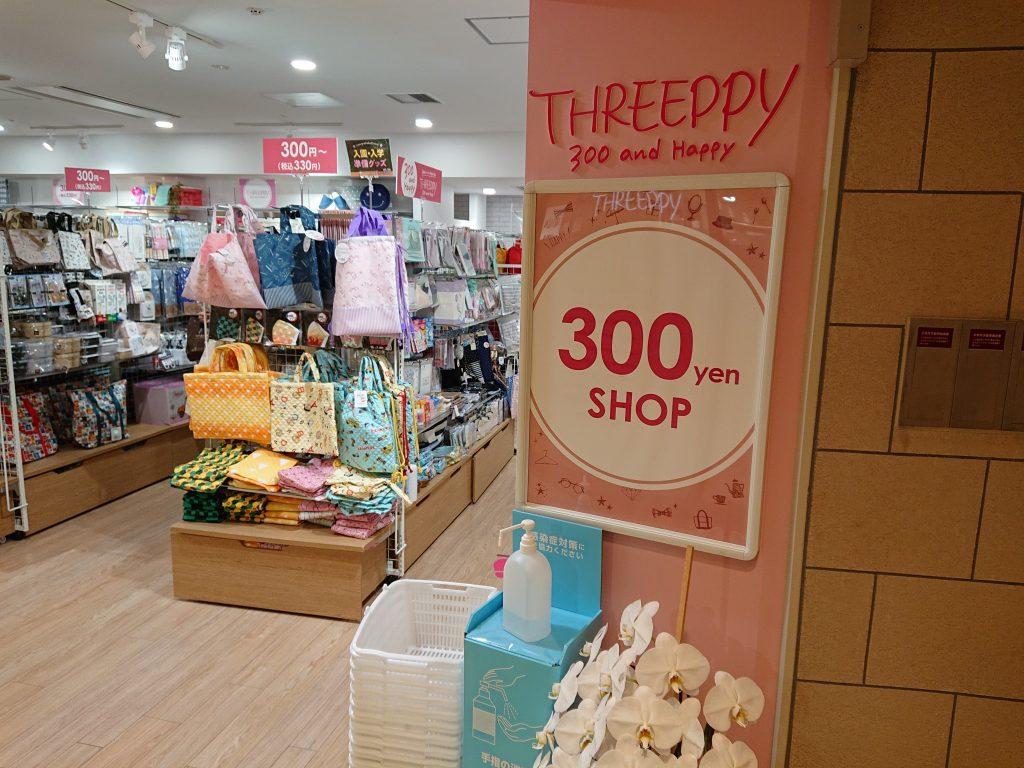 THREEPPY 300 and Happy 300円ショップ川西能勢口駅前にオープン!