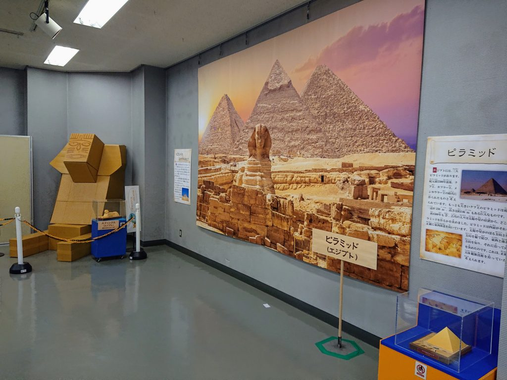 南半球のプラネタリウム&企画展「発見!世界の天文ミステリー」:伊丹市立こども文化科学館へ
