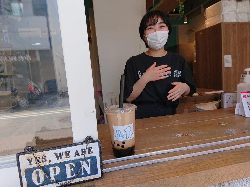 宝塚 カフェ タピオカドリンク たこ焼き 笑顔 tsumugu ツムグ