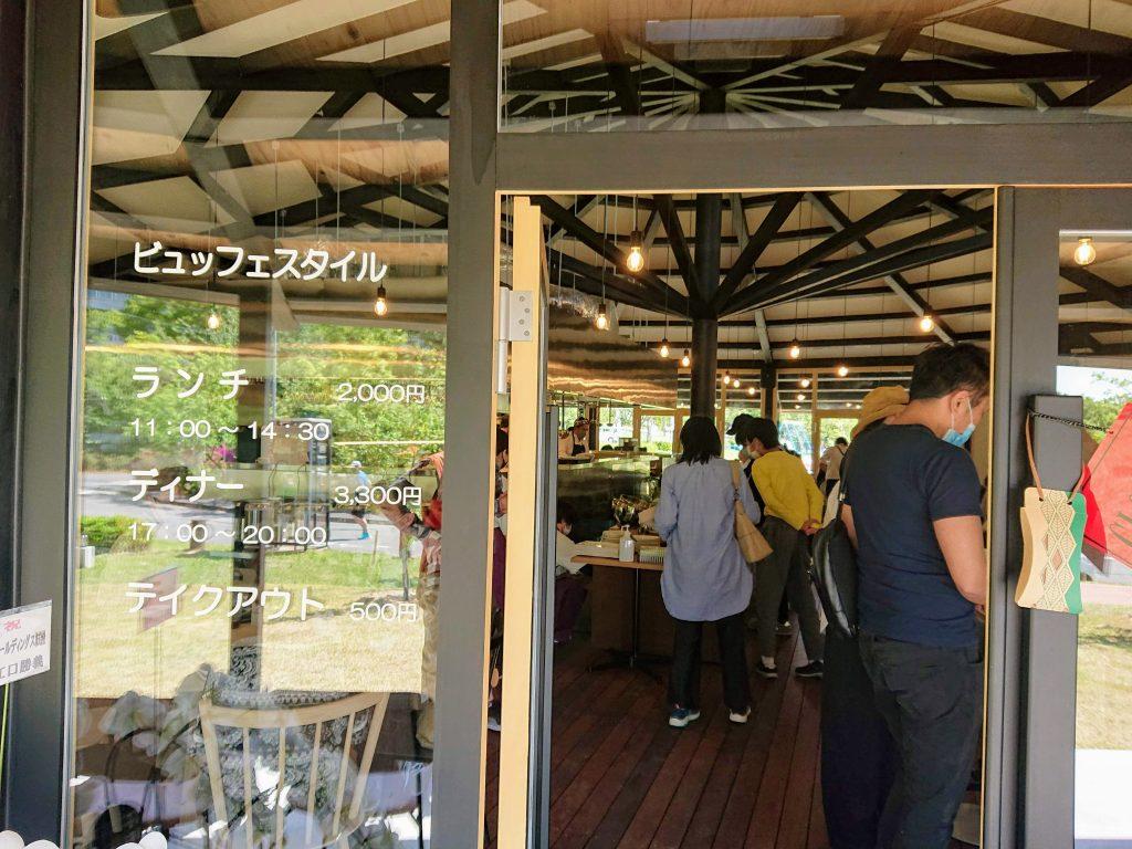 小幡緑地 オバッタベッタ  レストラン マメボシ BBQ