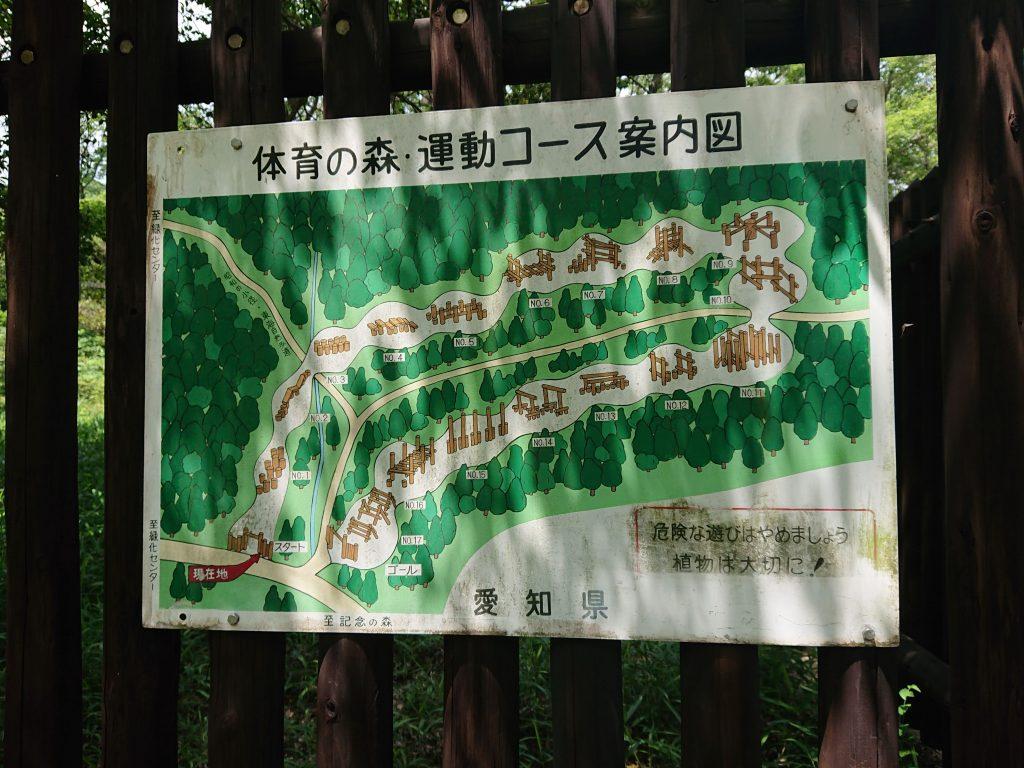 平成子どもの丘の遊具が使えない?!けど、アスレチックや駐車場は無料!愛知県緑化センター・昭和の森 名古屋
