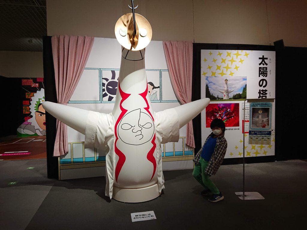 びじゅチューン!EXPO 名古屋初日は井上涼さんがいた!注意と感想♪踊れる撮れる触れる、楽しめる展示。