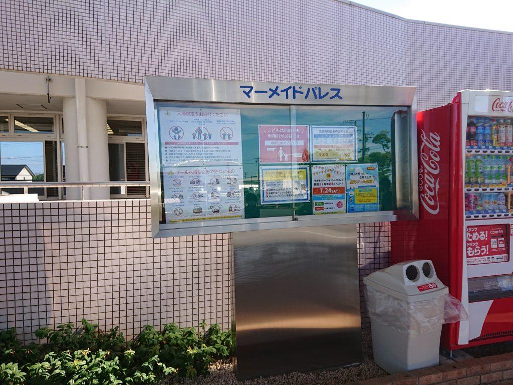 愛知県名古屋プール 流れるプールや波の出るプール、 ウォータースライダー。 料金は格安の大人510円子どもはなんと200円。 駐車場もウォータースライダーも無料。