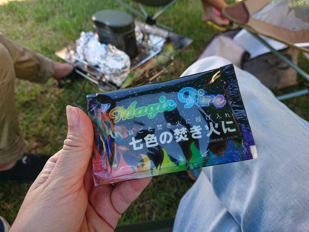 Magic Fire (マジックファイヤー) 七色の焚き火使ってみた!