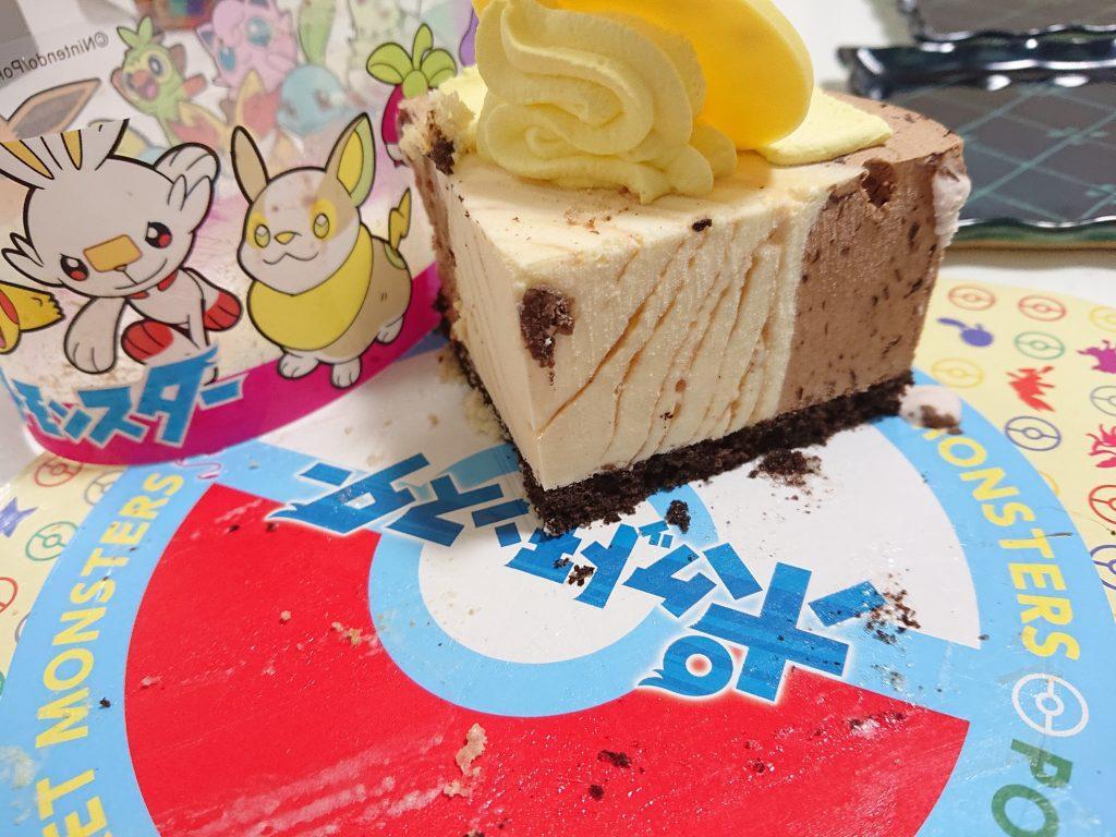 サーティワンでお誕生日ケーキ(価格一覧有)。ポケモンアイスパレットにしたよ