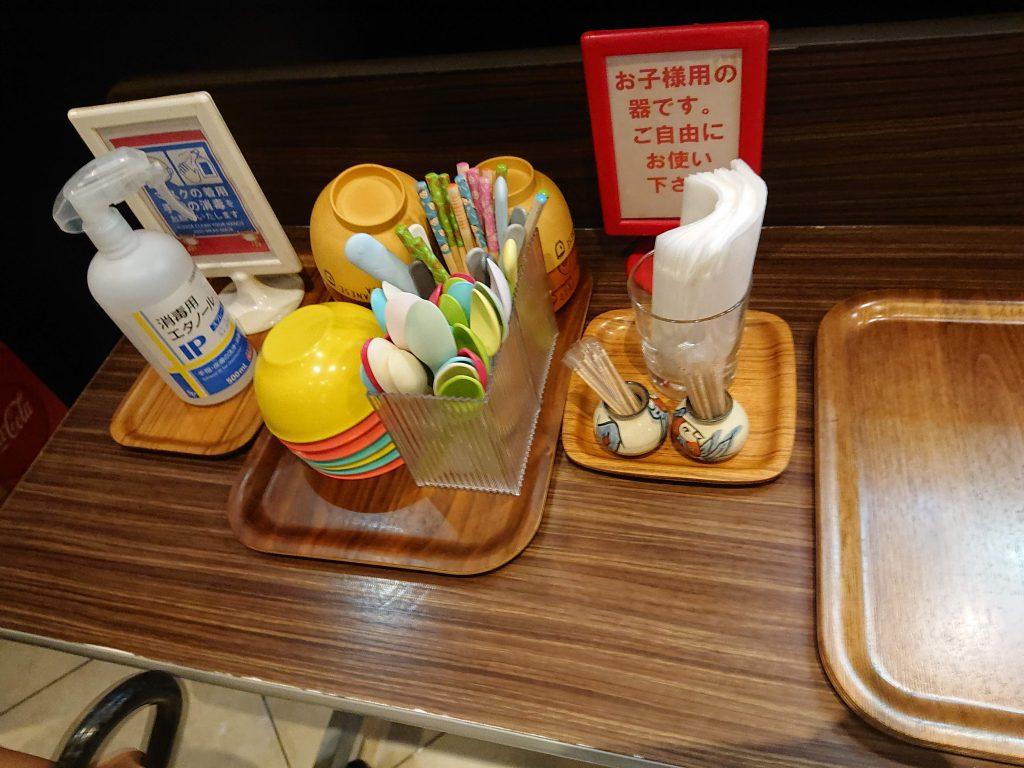 子連れ沖縄料理!名古屋大須の沖縄カフェ(オキナワカフェ)お勧めメニュー