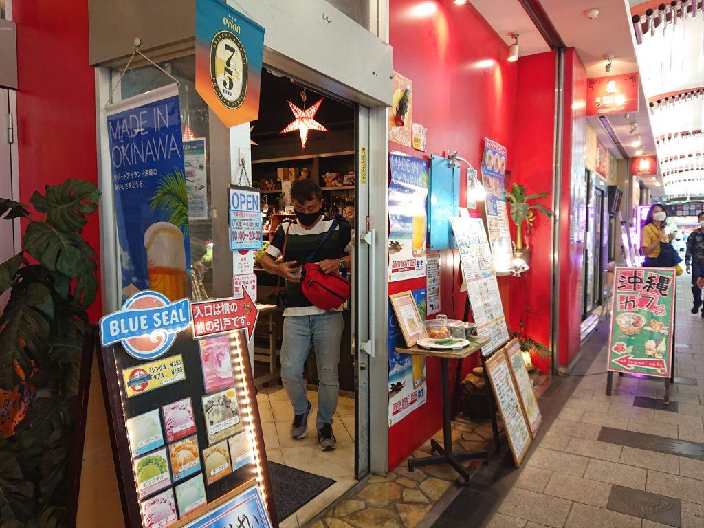沖縄に行きたい!名古屋大須の沖縄カフェ(オキナワカフェ)お勧め